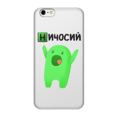Чехол для iPhone 6/6s Ничосий