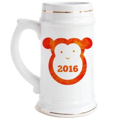 Пивная кружка Год Огненной Обезьяны 2016