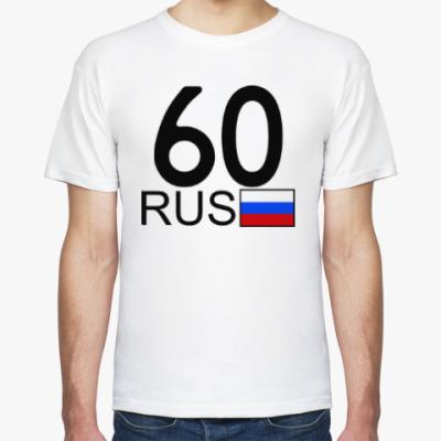 Футболка 60 RUS (A777AA)