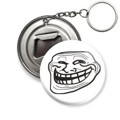 Брелок-открывашка Trollface