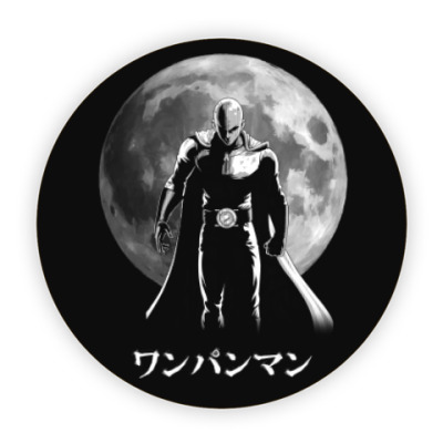 Костер (подставка под кружку) One-Punch Man