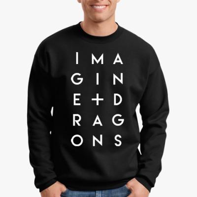 Свитшот Imagine Dragons