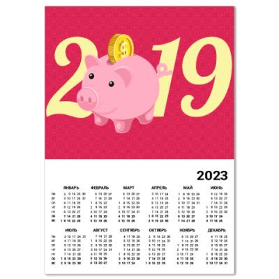 Календарь Piggy Bank 2019