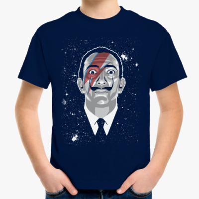 Детская футболка Сальвадор Дали Stardust