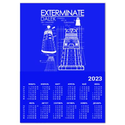 Календарь Dalek plan