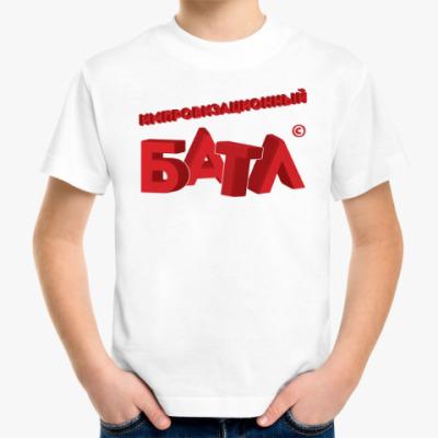 Детская футболка Детская футболка Stedman/Fruit of the loom, белая