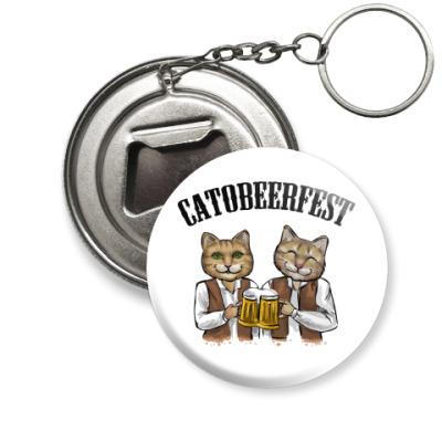Брелок-открывашка Catobeerfest