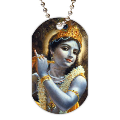 Жетон dog-tag Hare Krishna!