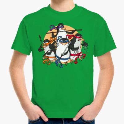 Детская футболка Пингвины ниндзя