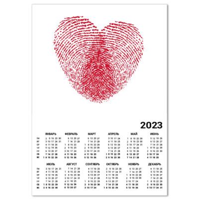 Календарь Отпечатки Любви