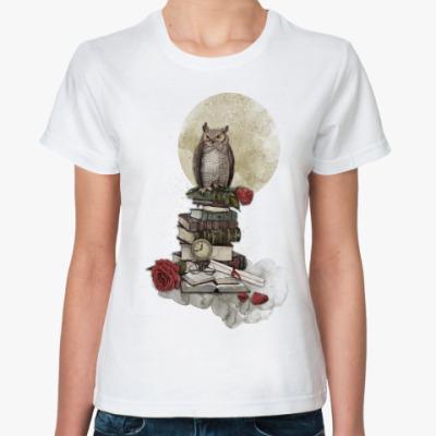 Классическая футболка Мудрая сова и книги