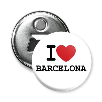 Магнит-открывашка I Love Barcelona