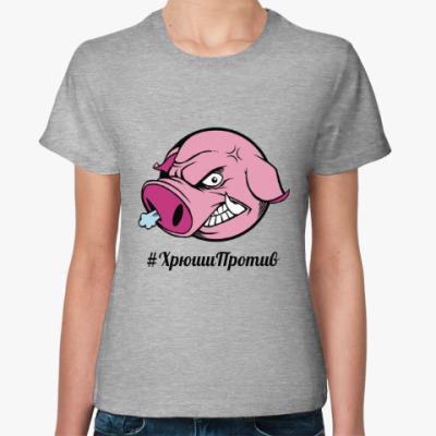 Женская футболка Женская футболка Fruit of the Loom, меланж
