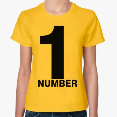 Женская футболка Номер Один
