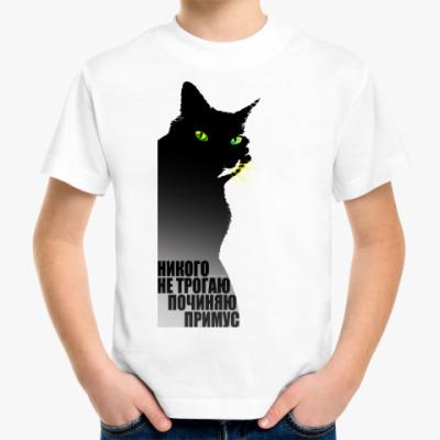 Детская футболка Никого не трогаю