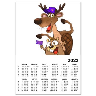 """Календарь Календарь """"Олень и Бобер"""""""
