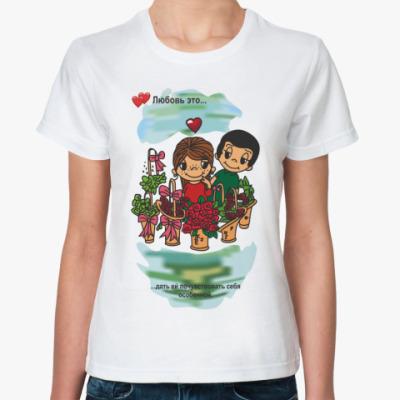Классическая футболка LS.04.089
