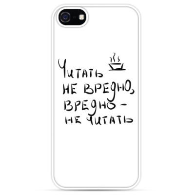 Чехол для iPhone Читай