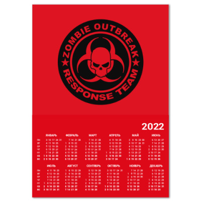 Календарь Zombie outbreak response team