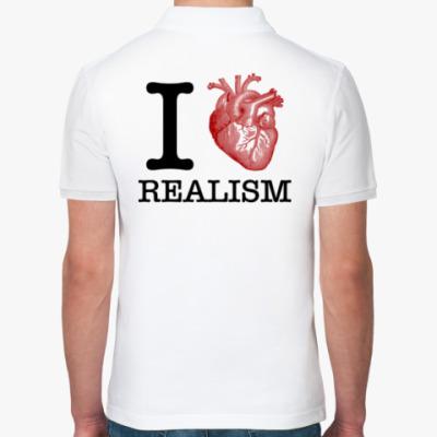 Рубашка поло I Love Realism