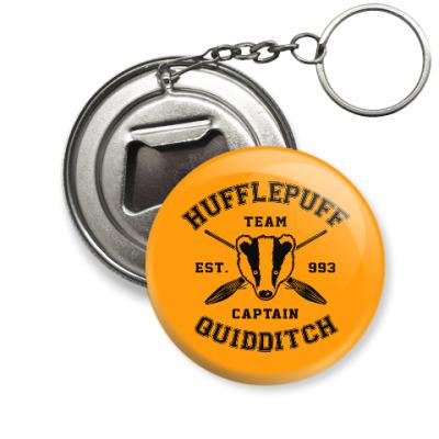 Брелок-открывашка Hufflepuff Quidditch