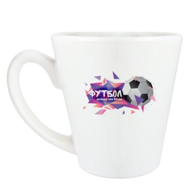 Чашка Латте Геометрия футбола