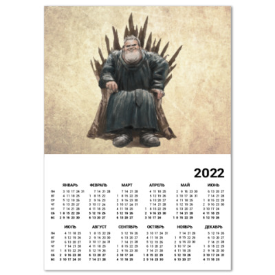 Календарь Игра Престолов: Ходор