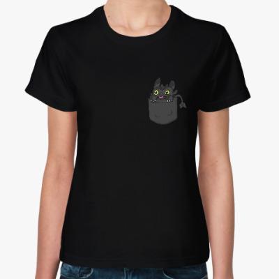 Женская футболка Ночная Фурия в кармане