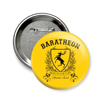 Значок 58мм House Baratheon