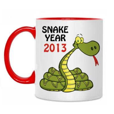 Кружка Змеиный год