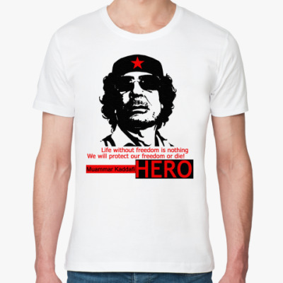 Футболка из органик-хлопка Каддафи HERO