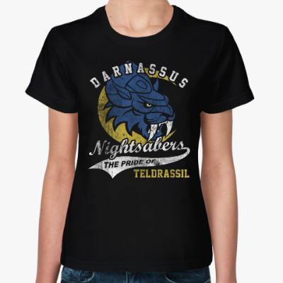 Женская футболка Ночные Эльфы. WoW