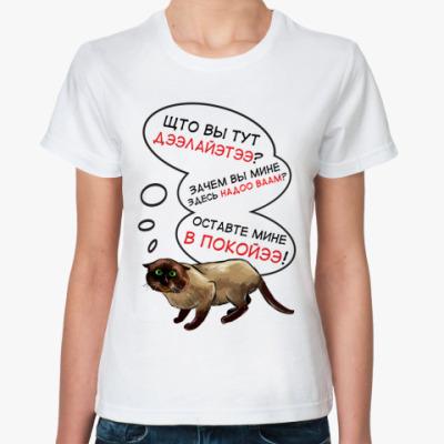 Классическая футболка Странный кот