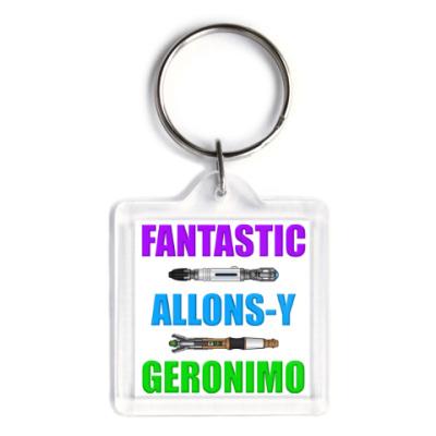 Брелок Fantastic! Allons-y! Geronimo!