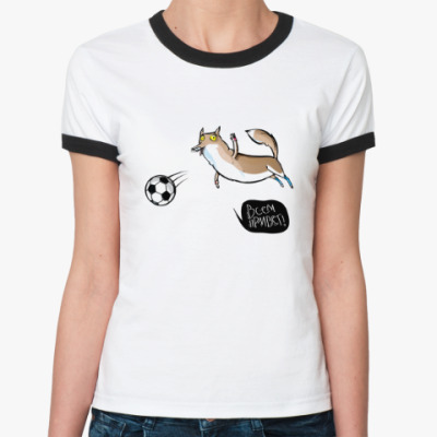 Женская футболка Ringer-T 'Всем привет!'
