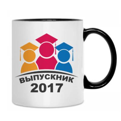 Выпускник 2017