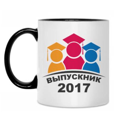 Кружка Выпускник 2017