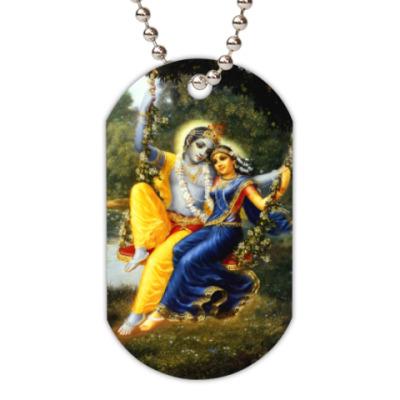 Жетон dog-tag Кришна и Радха