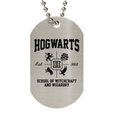 Жетон dog-tag Hogwarts