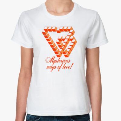 Классическая футболка ПУТИ ЛЮБВИ НЕИСПОВЕДИМЫ