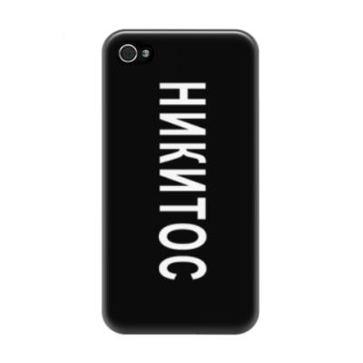 Чехол для iPhone 4/4s Никитос