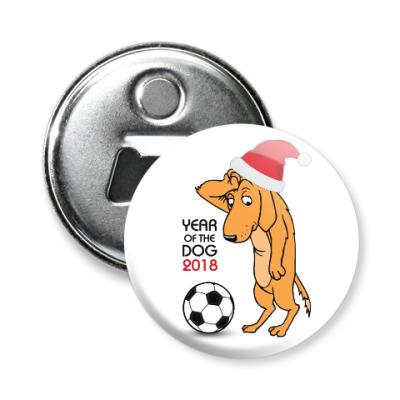 Магнит-открывашка Символ 2018 года желтая земляная собака