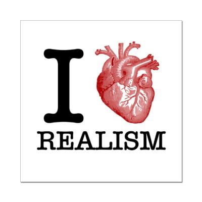 Наклейка (стикер) I Love Realism