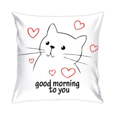 Подушка Кот добрый