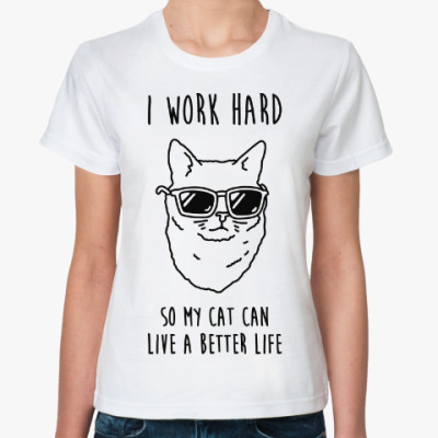 I work hard so my cat can live