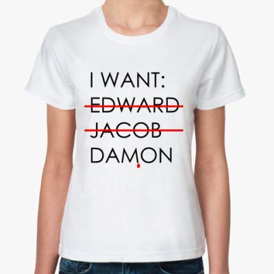 Классическая футболка Жен. футболка I want Damon