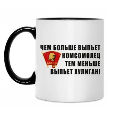 Кружка Комсомолец / Хулиган