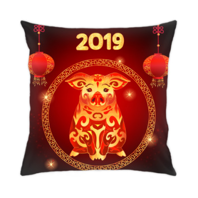 Подушка Год свиньи (кабана) 2019