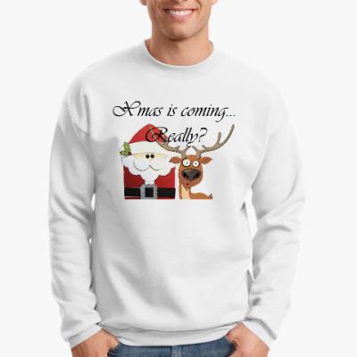 Свитшот Рождество наступает