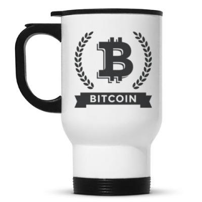 Кружка-термос Bitcoin - Биткоин